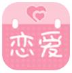 恋人清单app下载