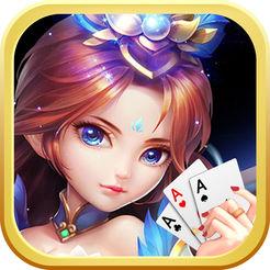星力正版游戏百战捕鱼手游 v1.0.2