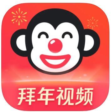2021新春牛星力App推荐_逗拍 - 拜年视频制作神器_云间下载