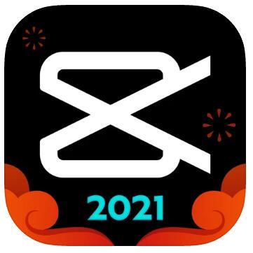 2021新春牛年星力App_剪映 - 轻而易剪_云间下载