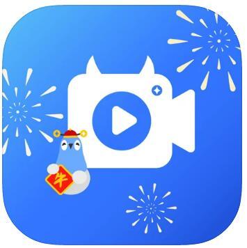 2021新春牛年星力App_不咕剪辑-专业视频剪辑抠像软件_云间下载