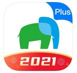 2021最新版小象支付plus_云间下载