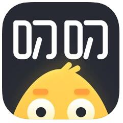 2021云间星力人气App叨叨-陪你记账背单词的AI