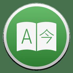 Translatium for Mac 破解版 v7.7.1 免费版