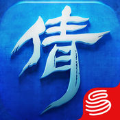 倩女幽魂手游iOS版 v1.2.4 iphone/ipad最新版