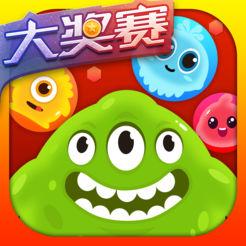 球球大作战手游ios最新版 v8.1.5 iPhone/ipad版