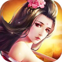 九州修仙剑 v1.0 iPhone/iPad版