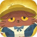 奇喵的画家iOS版