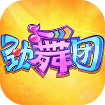 劲舞团手游官方下载 v2.2.2 安卓版