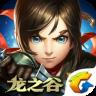 龙之谷手游最新版下载 v1.23.0 官方版