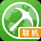 多玩我的世界联机盒子下载 v4.9.9 安卓正式版