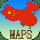 中国新版地图高清版大图下载 v1.6.4 安卓版