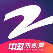 中国蓝TV官方下载