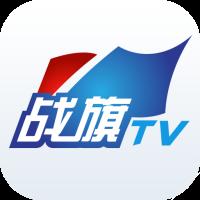 战旗直播TV版 v2.0.3 安卓版