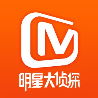 芒果TV电视版 v5.6.118 最新版