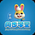 京师同步学堂TV版 v1.0.1 安卓版