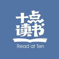 十点读书微信小程序入口
