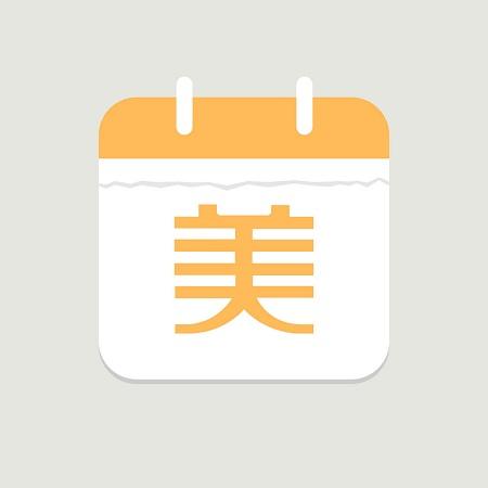 美文日历微信小程序分享