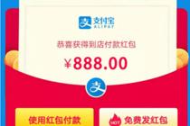8个蚂蚁积分怎么兑换188元红包 8个蚂蚁积分兑换188元红包在哪