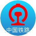 铁路12306微信小程序【支持购买火车票】