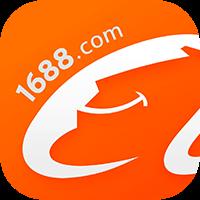 1688微信小程序入口