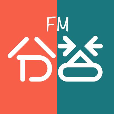 分答FM微信小程序入口