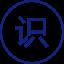 传图识字OCR微信小程序