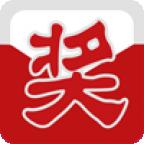全能摇号软件v5.0.1.9 官方版