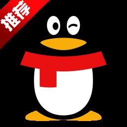 腾讯QQ下载v9.1.0.24707 最新版
