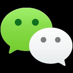 微信pc绿色版免安装