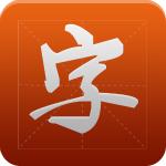 汉仪大黑简字体v2018 免费版
