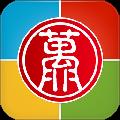 无限宝互动平台v15.0.2020.0106 官方版