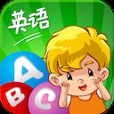 悟空识字宝贝英语v1.0.1 官方版