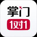 掌门一对一学生版客户端v2.4.22 官方版