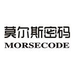 摩斯密码翻译器中文版下载