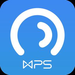wps登录检测工具下载
