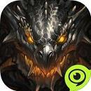 魔龙之魂 v1.4.2.585 安卓版