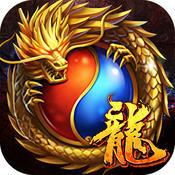 屠龙决战沙城官方版下载 v1.6.0 安卓版