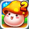 冒险王2手游 v3.20.082 安卓版