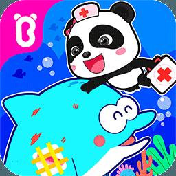 宝宝动物世界游戏 v9.41.00.0 安卓版