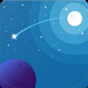 星星的愿望 v1.79 最新版