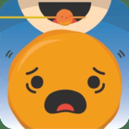丸子酷跑游戏 v1.0 官方版
