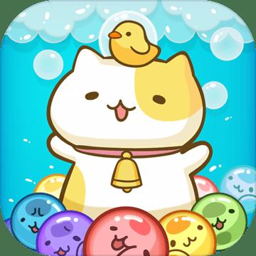 团团猫消除游戏 v1.0.3 最新版