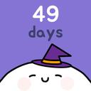 我的49天与细胞 v1.2.4 最新版