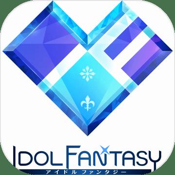 idol fantasy手游 v1.0 最新版