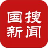 国搜新闻电脑版下载2.67.5 官方客户端