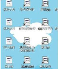 "win7桌面图标变白异常修复工具"" />             var _pageinfo = { id: ""272511"" 中文版下载"