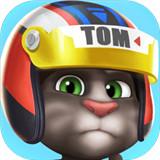 汤姆猫飞车软件