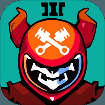 地狱摩托3软件