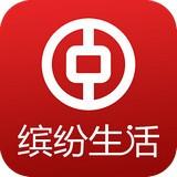 中国银行信用卡优惠软件